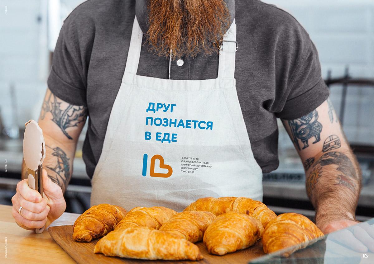 логотип и фирменный стиль, Всё для кондитера и пекаря