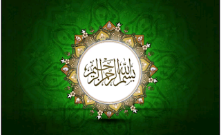 Bangla sms,Bangla Islamic sms, Muslim sms, hadis sms, বাংলা ইসলামিক এসএমএস, মুসলিম এসএমএস, ইসলামিক উপদেশ মূলক sms, সাবধান করার এসএমএস