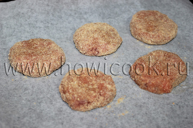 рецепт мясных котлет с пошаговыми фото