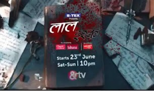 Laal Ishq new tv serial on And tv channel Wiki, story, timing, TRP rating, actress, pics