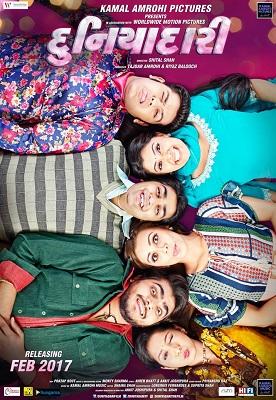 Duniyadari Movie Download HD 1080p (2017) AVI, MKV & MP4
