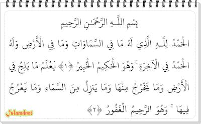 tulisan Arab dan terjemahannya dalam bahasa Indonesia lengkap dari ayat  Surah Saba' dan Artinya