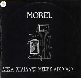 Morel - Δεκα Χιλιαδες Μερες Απο Δω LP 1987_FRONT