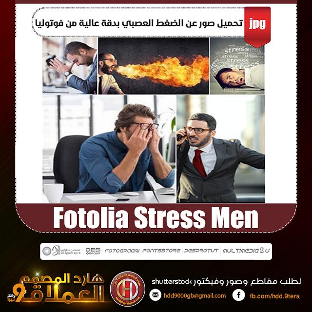تحميل صور عن الضغط العصبي بدقة عالية من فوتوليا Fotolia Stress Men
