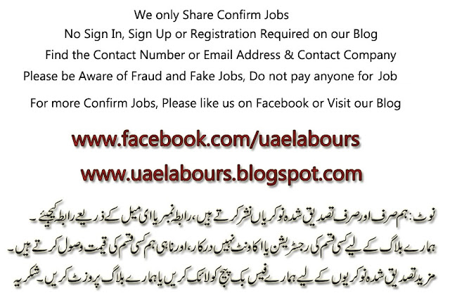 Confirm jobs in Uae