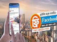 Free Facebook for Banglalink users