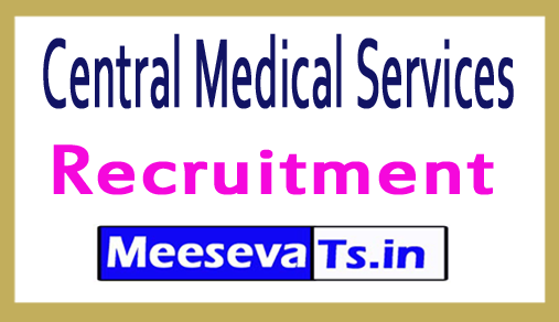 Central Medical Services CMSS Recruitment