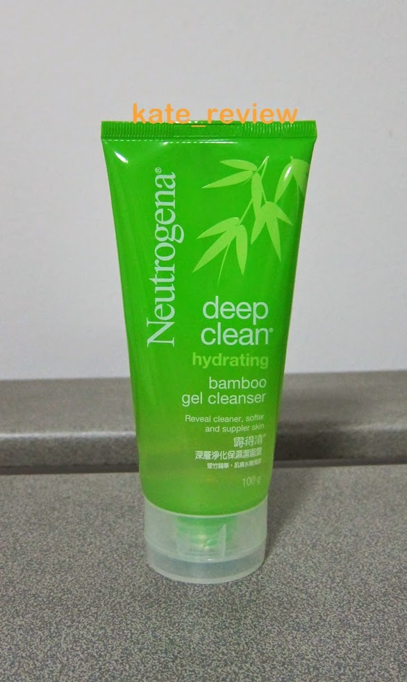 Shop And Review Review Neutrogena Deep Clean Hydrating