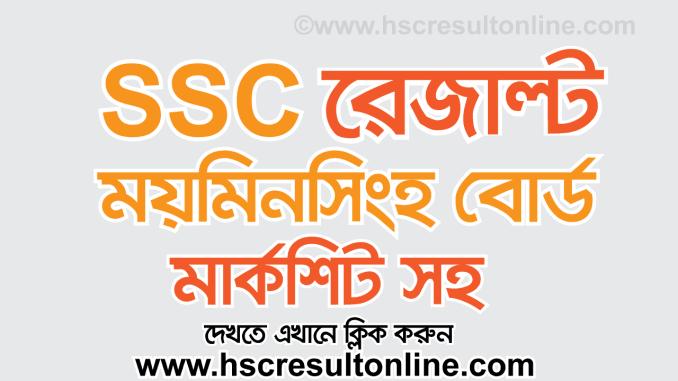 HSC result Online: SSC result 2019 Mymensingh Board