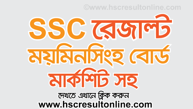 SSC result 2019 Mymensingh Board