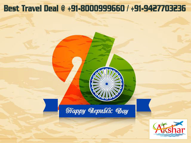 Happy Republic Day - www.aksharonline.com, Akshar Infocom, Ground Floor-11, Vishwas Shopping Center Part-1, R.C.Technical Road, Ghatlodia, Ahmedabad - 380061. Phone : 9427703236 / 8000999660. Email : info@aksharonline.com, Best Travel Deal, Railway Ticket, Domestic and International Air Ticket Booking, Hotel Booking and Tour Packages, Western Union Money Transfer Services, Car Rental, Bus Ticket, Passport Services, Visa Services and more...