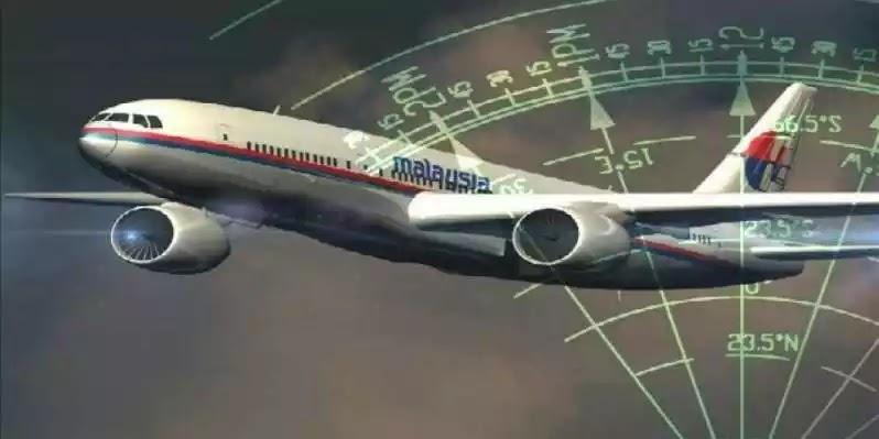 Σηκώνουν τα χέρια ψηλά άπαντες με την υπόθεση εξαφάνισης της πτήσης ΜΗ370 το 2014