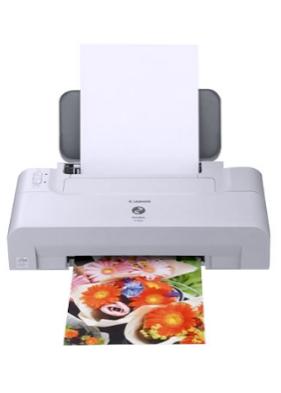 Canon mp258 printer software download, canon pixma ip1600 driver.