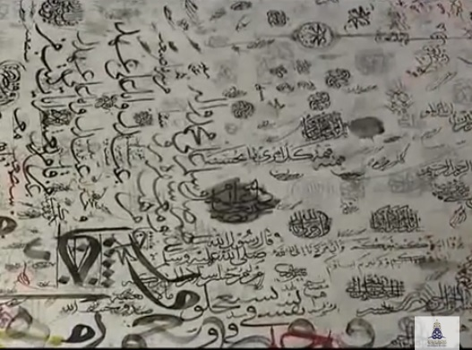 Langkah Langkah Membuat Karya Kaligrafi | Seni Kaligrafi Islam