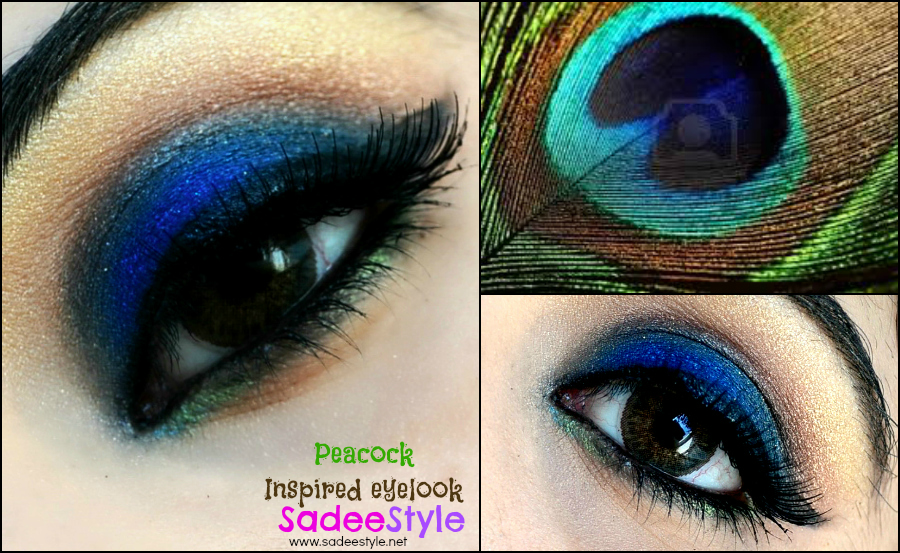 Peacock Inspired Eye Makeup Look