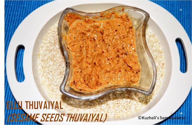 SESAME SEEDS THUVAIYAL/ ELLU THUVAIYAL/THUGAIYAL