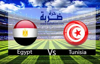 موعد مباراة مصر وتونس الودية القادمة الأحد 8-1-2017 , القنوات الناقلة لمباراة المنتخب المصري علي القناة التونسية الناقلة للماتش HD الأحد 8 يناير 2017