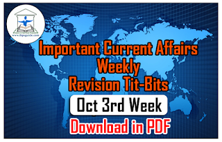 Important CA Weekly Revision Tit-Bits (Oct 3rd Week) for IBPS PO/Clerk 2016 – Download in PDF