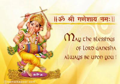 God Ganesh Image