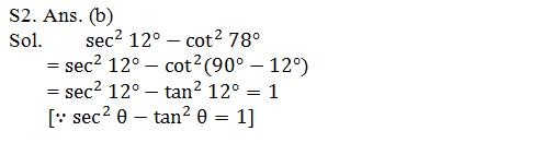 Trigonometry | Quant Questions for SSC CGL Exam 2017