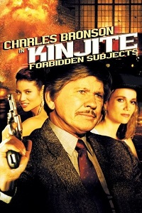 Watch Kinjite: Forbidden Subjects Online Free in HD