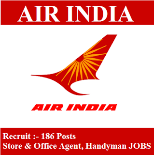 Air India Air Transport Services Limited, AIATSL, 10th, Air India, Maharashtra, Agent, Handyman, freejobalert, Sarkari Naukri, Latest Jobs, aiatsl logo