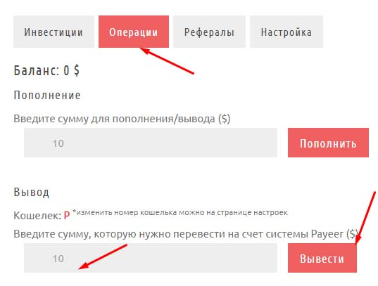 Регистрация в Money2x 4