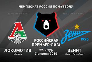 Локомотив М – Зенит смотреть онлайн бесплатно 7 апреля 2019 прямая трансляция в 19:00 МСК.