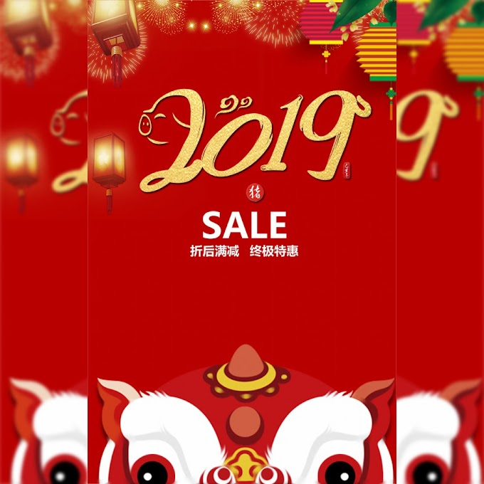 Happy Chinese New Year 2019 New Year Promotion PSD Sale Poster Free PSD Template
