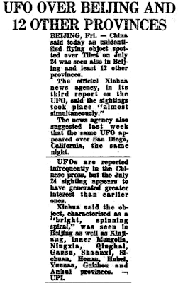 UFO Over Beijing and 12 Other Provinces – The Straits Times (Singapore) 9-12-1981 1981