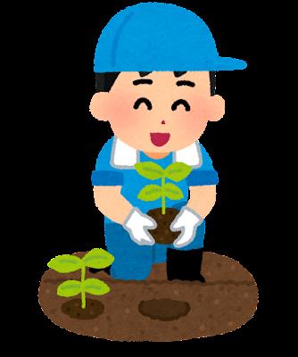 苗を植える男の子のイラスト