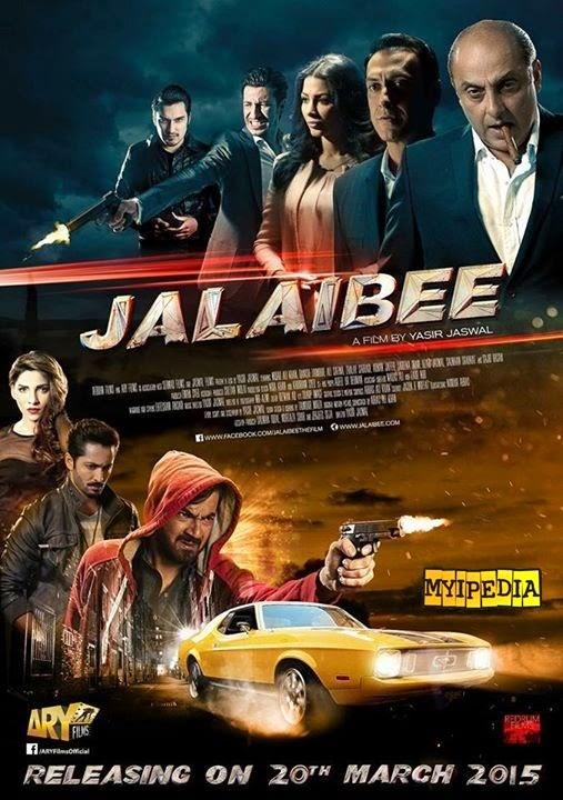 Jalaibee (2015) Pakistani Full Movie Download 720P