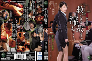 RBD-756 Rape Victim Is Wet With Female Lawyer Salvation Defunct Judgment …. Nanami Kawakami