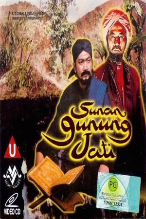 Sunan Gunung Jati (1985) VCDRip