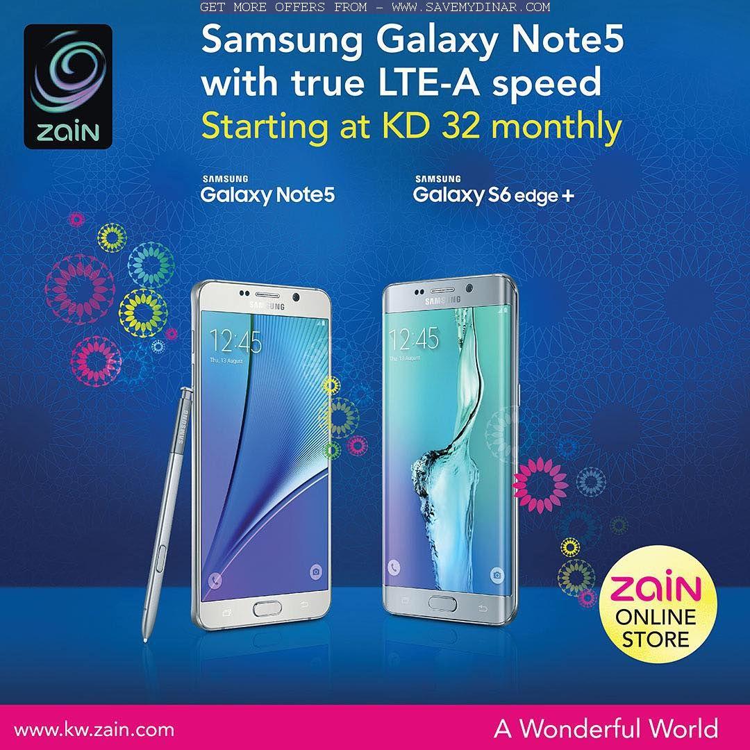 Zain Kuwait - Samsung Galaxy Note5 and S6 edge plus Starting