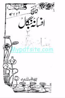 afsana-e-bengal