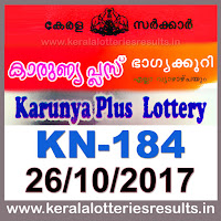 keralalotteries, kerala lottery, keralalotteryresult, kerala lottery result, kerala lottery result live, kerala lottery results, kerala lottery today, kerala lottery result today, kerala lottery results today, today kerala lottery result, kerala lottery result 26.10.2017karunya-plus lottery kn184, karunya plus lottery, karunya plus lottery today result, karunya plus lottery result yesterday, karunyaplus lottery kn184, karunya plus lottery 26.10.2017