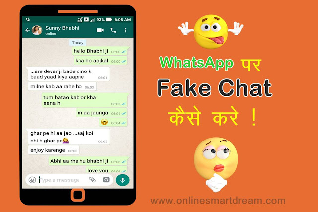 whatsapp par fake chat kaise kare