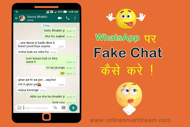 whatsapp par fake chat kaise kare