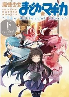 魔法少女まどか☆マギカ~The different story~ 上中下巻 [Mahou Shoujo Madoka Magica – The Different Story Joukan+chuukan+Gekan]