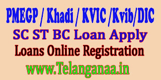 PMEGP/Khadi/KVIC/KVIB/DIC Loan Online Apply Conditions of Participation of beneficiaries