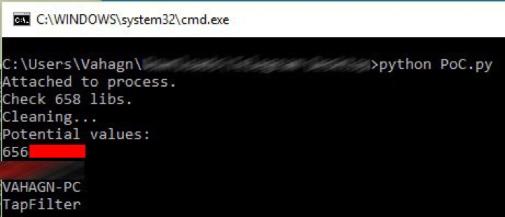 شرح استخراج كلمة السر من برنامج تيم فيور TeamViewer
