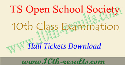 TS open 10th class hall ticket 2017 toss ssc hall tickets telangana