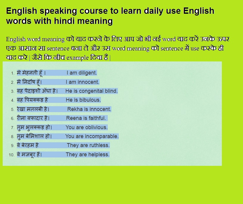 Essay english speaking course