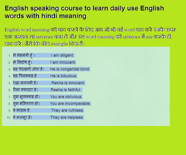Daily Use English Communication With Hindi Translation To Improve Speaking Skill