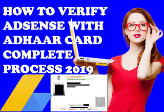 How to verify  Google Adsense with identity Aadhaar card 2019 Complete Process, Google Adsense identity verification with Aadhaar card