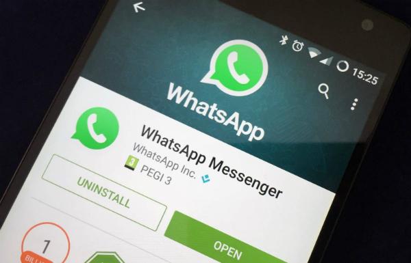 توقف خدمة واتس آب على عدد من المنصات ابتداء من 31 ديسمبر