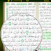 Download: Al-Qur'an Tajwid Digital Al-Kalam