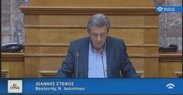 Γιάννης Στέφος:Εισήγηση νομοσχεδίου για την επιλογή διευθυντών