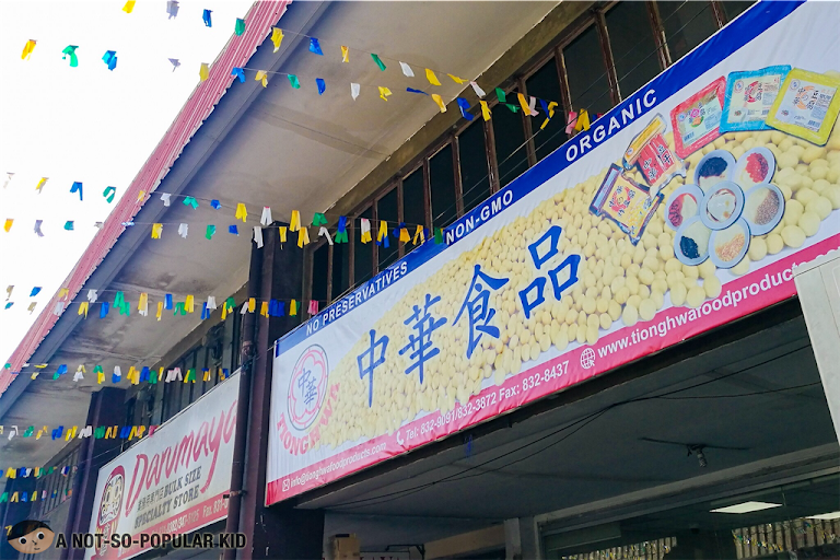 Tiong Hwa store in Cartimar sells taho and other soy products